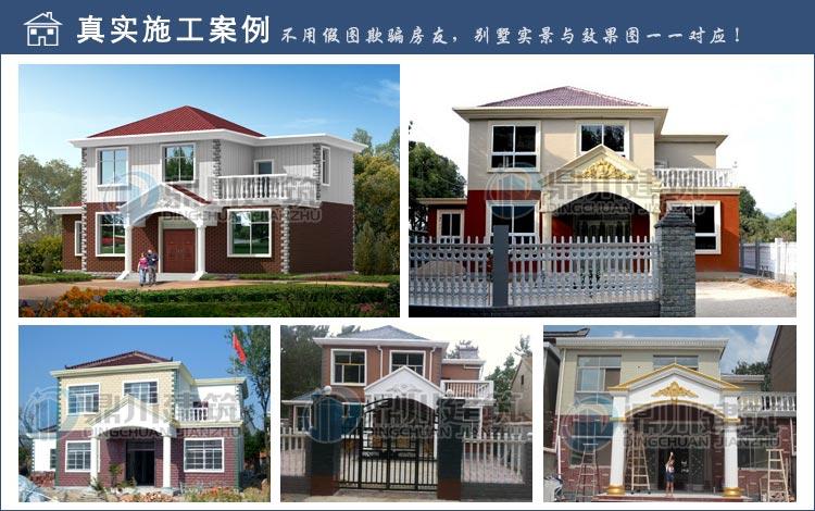 农村二层小别墅_别墅设计图纸,农村房屋设计图,农村自建房设计