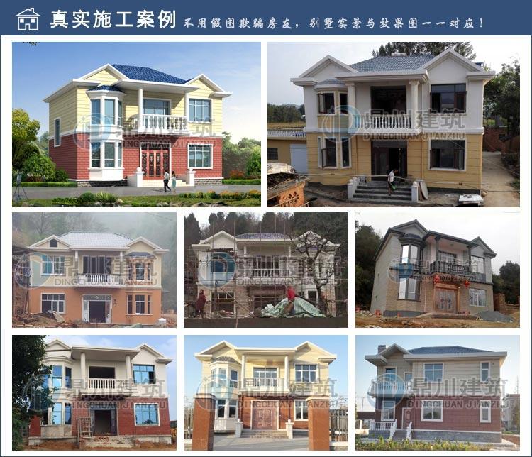 新农村住宅推荐方案_别墅设计图纸,新农村别墅,农村自建房设计