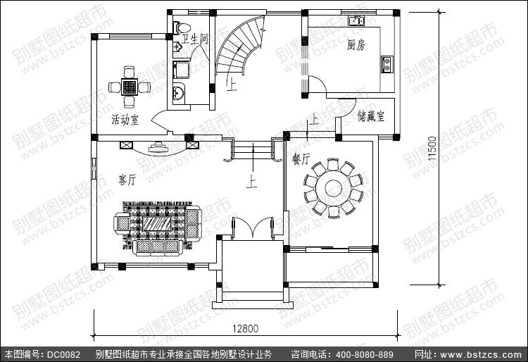 三层新农村住宅设计_别墅设计图纸,新农村别墅,农村自