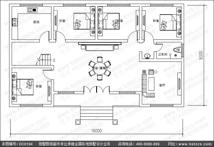 一層帶閣樓農村房屋設計圖_別墅設計圖紙,農村房屋設計圖,農村自建房