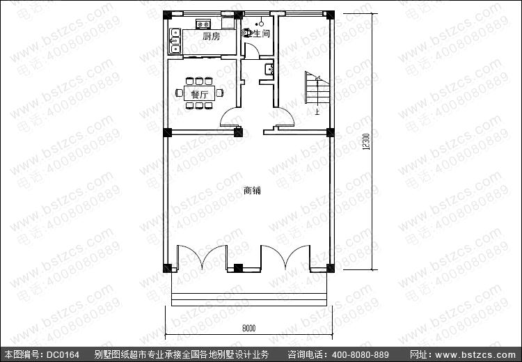 农村房屋设计图  本套图纸有施工图60张,效果图2张,包打印(效果图为