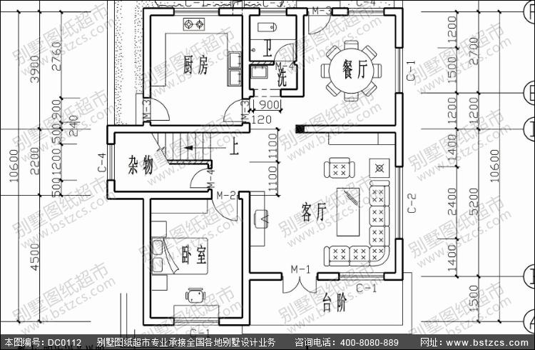 二层农村自建房设计图纸