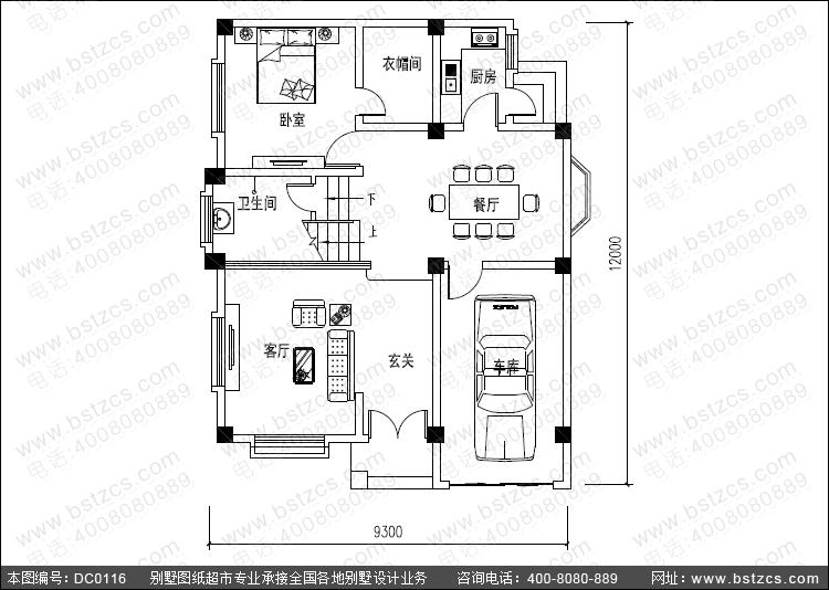 农村房屋设计图,农村自建房设计  本套图纸有施工图58张,效果图2张,包