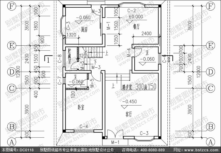 二层半农村别墅设计图纸_别墅设计图纸,农村房屋设计图,农村自建房