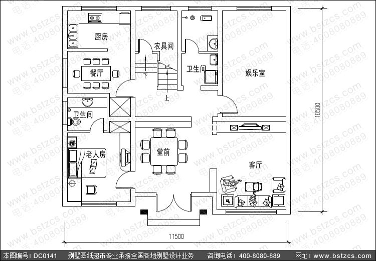 农村房屋设计图,农村自建房设计  本套图纸有施工图55张,效果图2张,包
