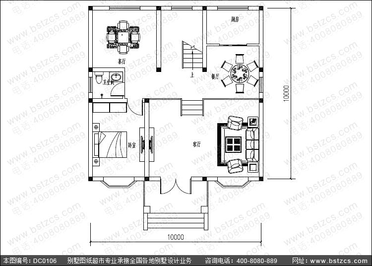 三层半带露台农村住宅图纸_别墅设计图纸,新农村别墅