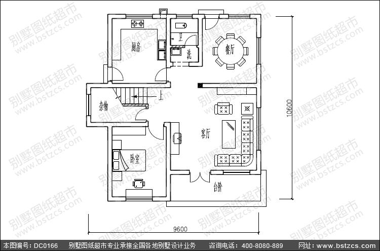 農村三層實用的房屋設計圖紙及效果圖_別墅設計圖紙,農村房屋設計圖