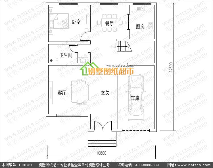 三层带车库徽派自建房设计图纸