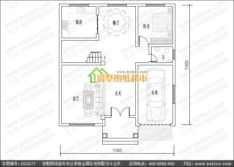 独栋三层带车库别墅设计图纸_三层农村房屋设计图,鼎川建筑