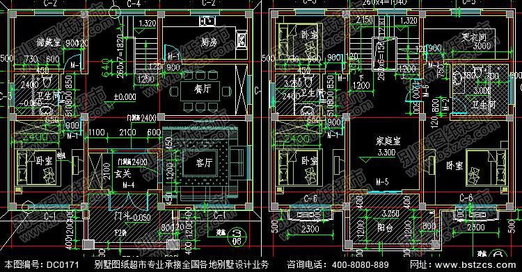 二层带阁楼大气别墅设计图纸