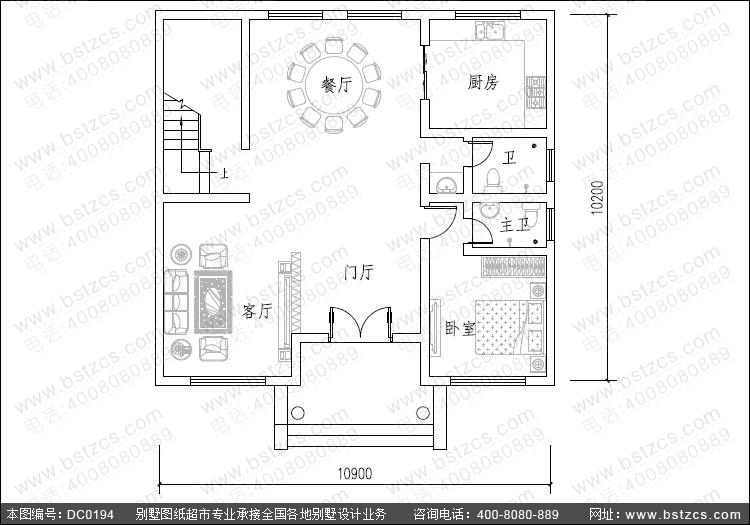 三层实用农村自建房设计图施工图_别墅设计图纸,农村房屋设计图