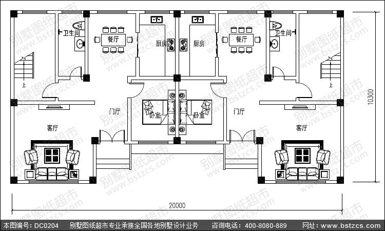 二层框架式双拼别墅设计图效果图_别墅设计图纸,农村房屋设计图