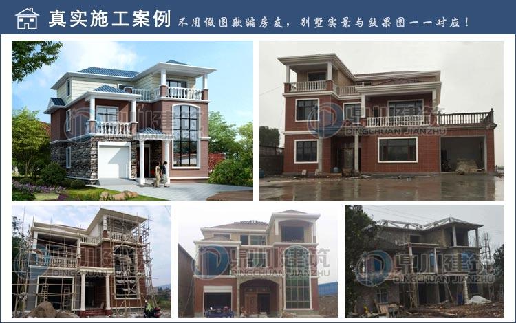 复式三层带车库简欧小别墅设计图_别墅设计图纸,农村房屋设计图