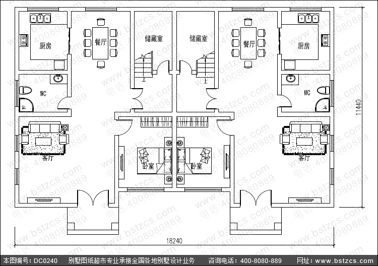 地中海风格二层双拼别墅设计图_别墅图纸超市,双拼户型图