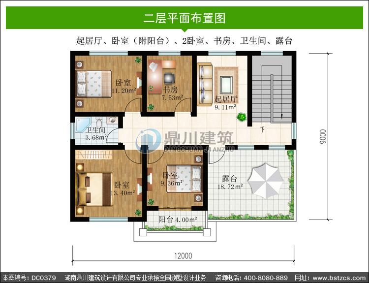 新农村二层带露台经济型小别墅设计图纸_农村自建房设计图,鼎川建筑